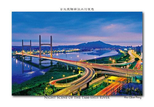 台北名胜_套装明信片(大)每套$200_台湾风景明信片_馆